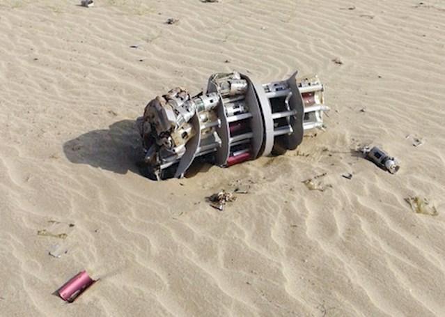 Remains of the body of a UK-manufactured BL-755 cluster bomb in Hajjah in northern Yemen © Amnesty International