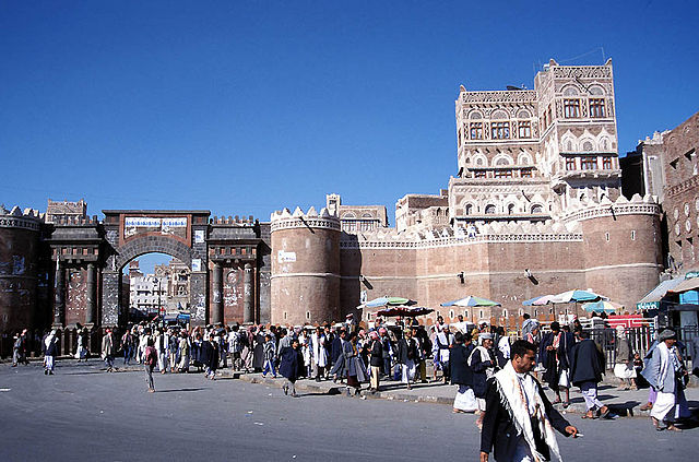 Bab al-Yemen in Sanaa. Photo by Jialiang Gao, www.peace-on-earth.org