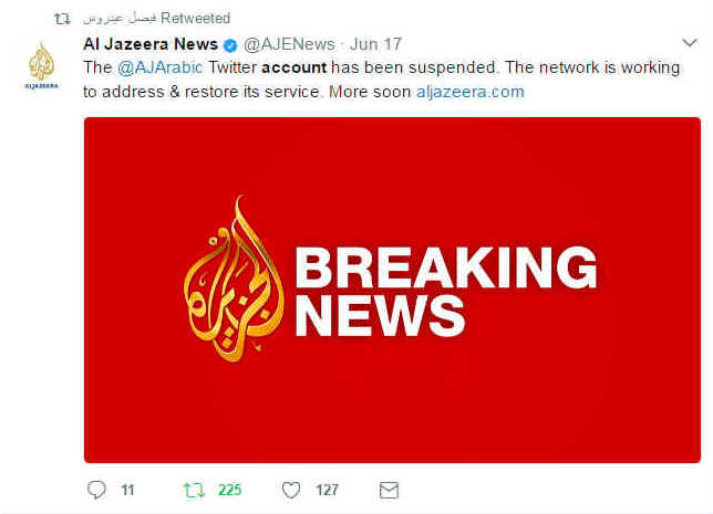 Al Jazeera announces the suspension of its Arabic Twitter account