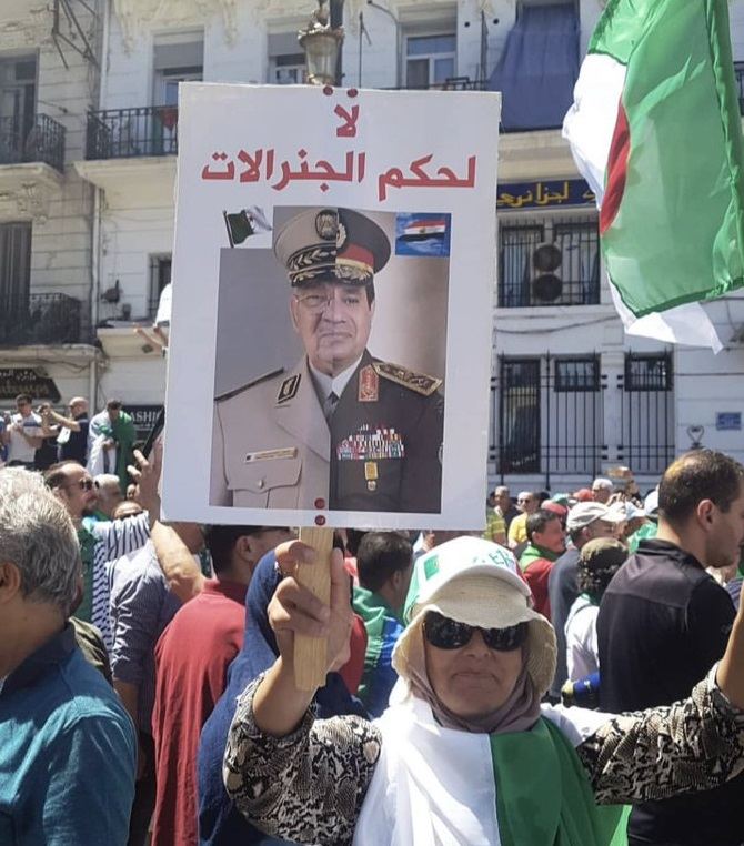 "Friday's protest. Placard says ""No to rule by the generals"". Photo: <a href=""https://twitter.com/raoufbeingmoor"">@raoufbeingmoor</a>"