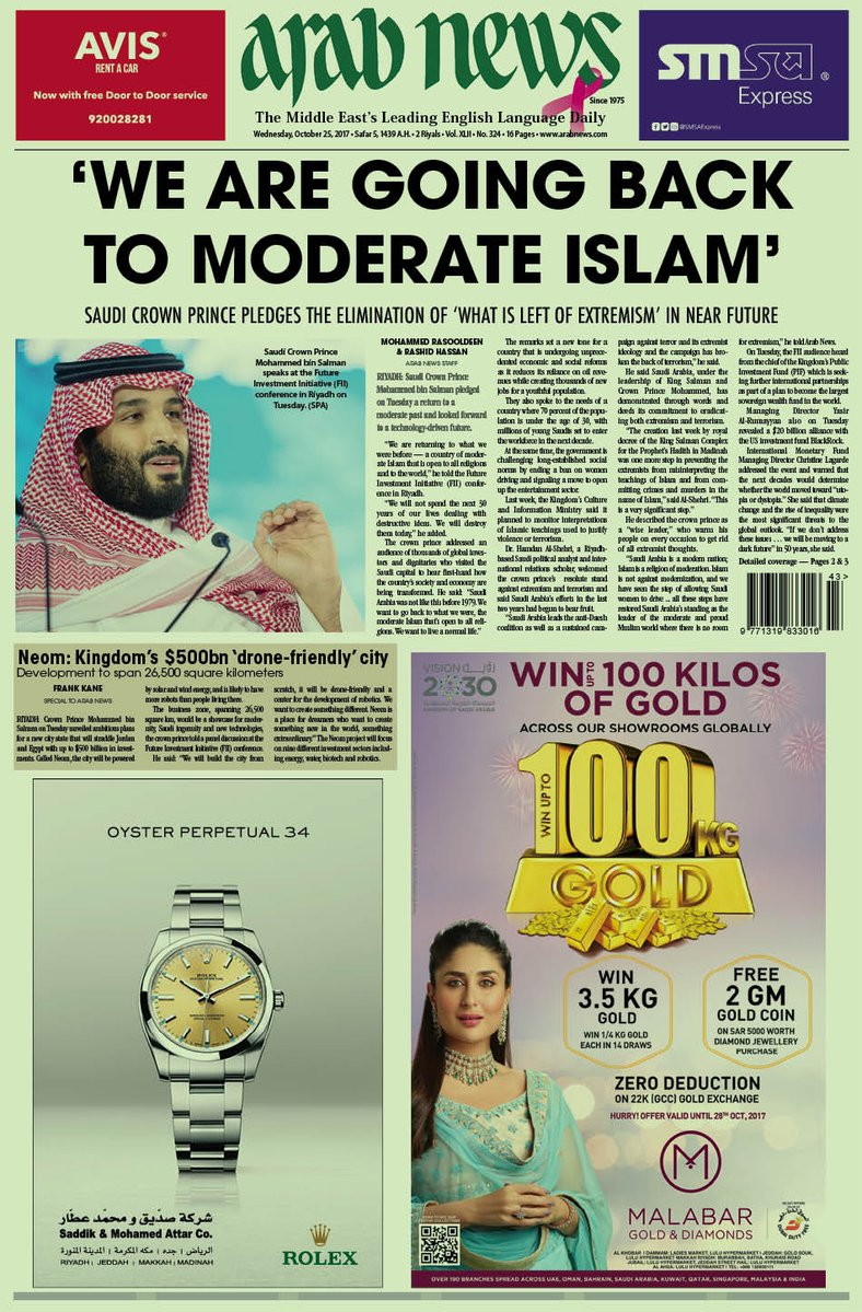 Front page of the Saudi newspaper Arab News last Wednesday