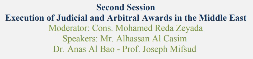 Last year's conference programme showed Bao and Mifsud together on a panel