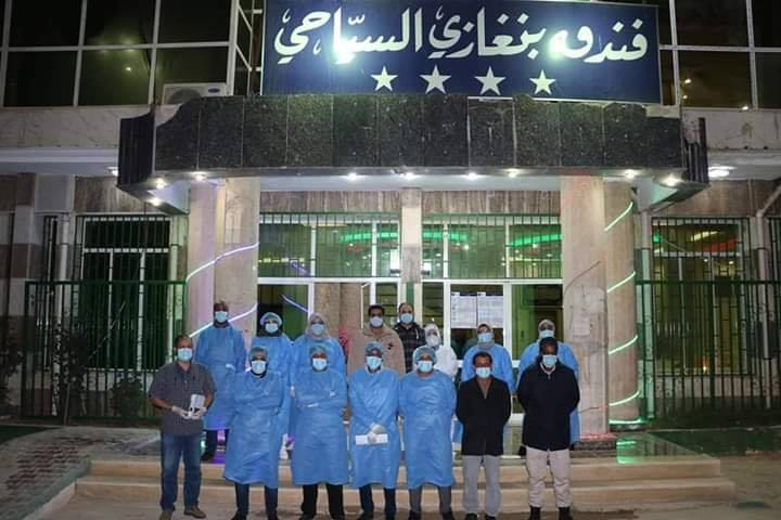 Welcome to quarantine: a reception committee at the Benghazi Tourist Hotel