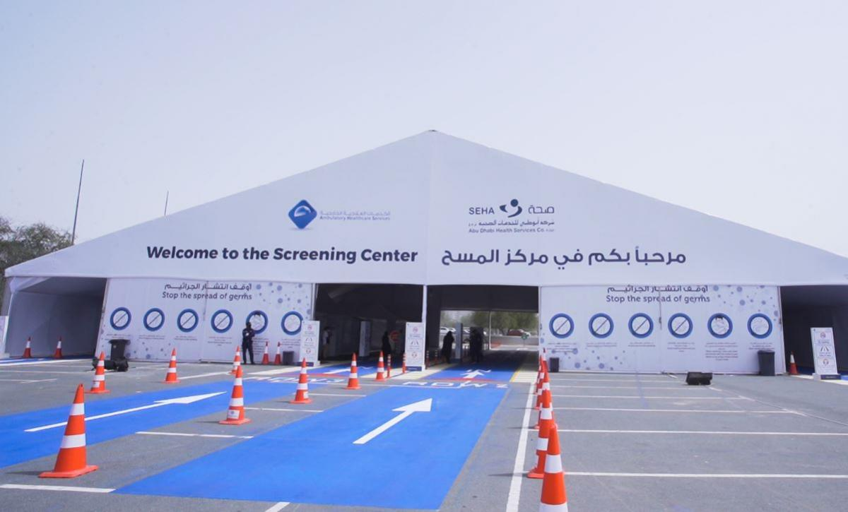 One of the new drive-through testing centres in the UAE