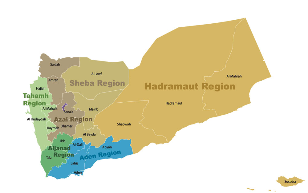"A step towards disintegration? The federal plan for Yemen. <a  href=""http://al-bab.com/sites/default/files/federal_yemen_large.jpg"">Click to enlarge</a>"