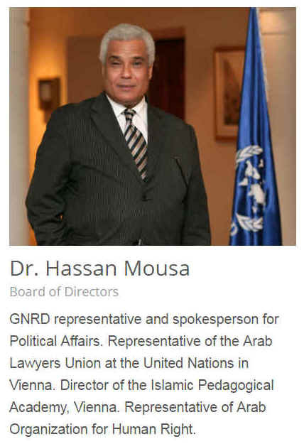 Moussa's profile on the GNRD website