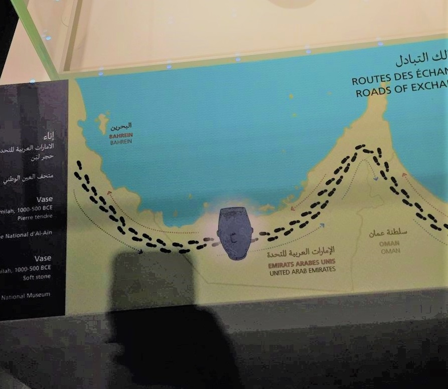 The southern Gulf coast as shown at the Louvre Abu Dhabi and (below) a real map that includes Qatar