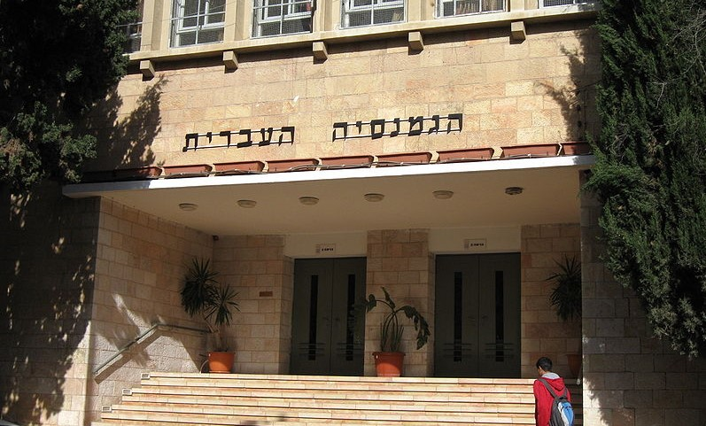 Gymnasia Rehavia school in Jerusalem: 78 students and staff have tested positive for Covid-19