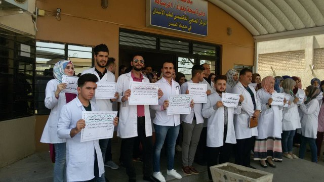 Baghdad doctors organised sit-ins to draw attention to a lack of security for medical professionals