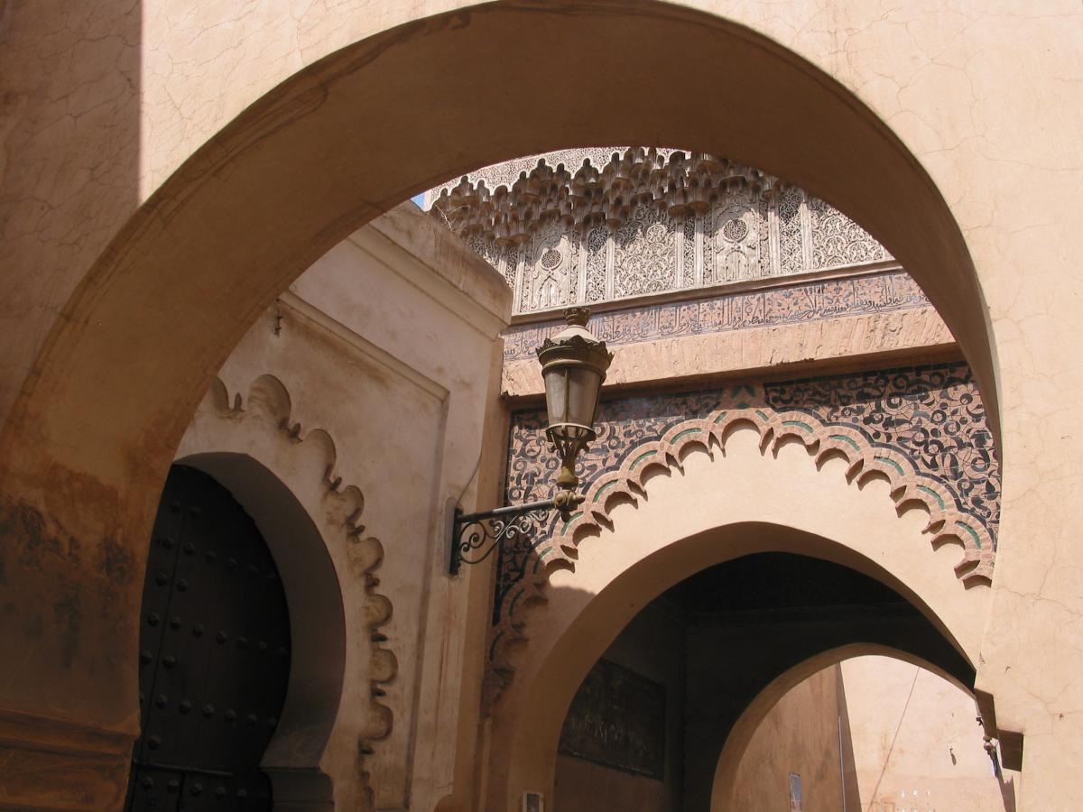 Arab And Islamic Architecture Al Bab Com