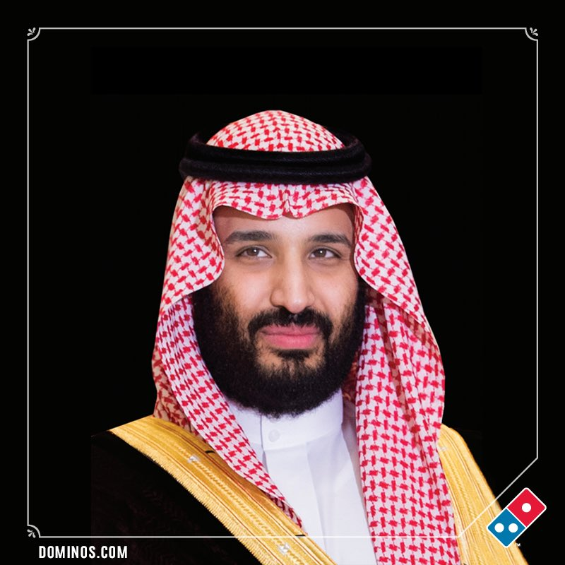 Branded with the Domino's Pizza logo: Crown Prince Mohammed