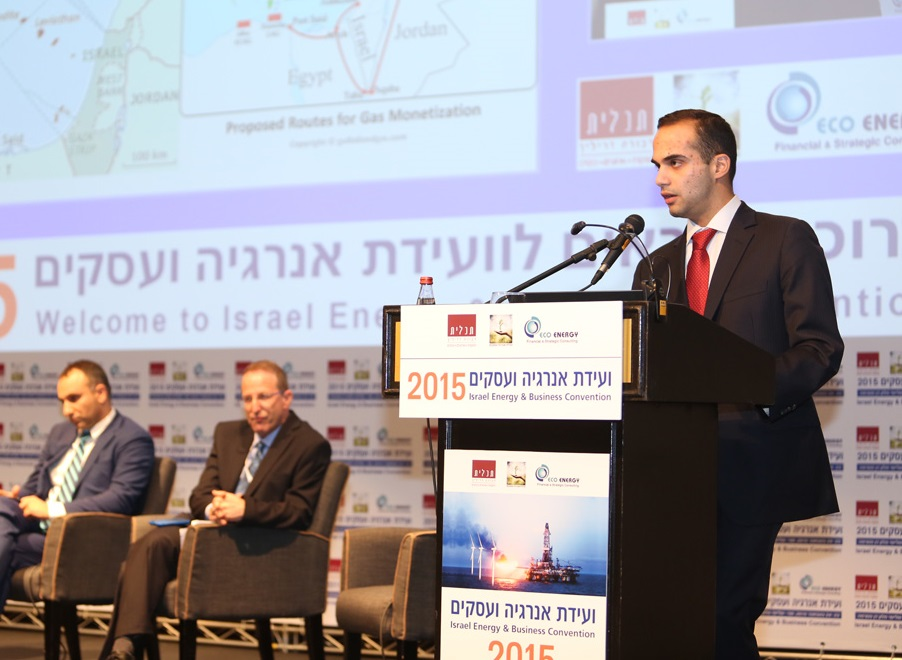 Papadopoulos speaking at the Israel Energy & Business Convention in 2015
