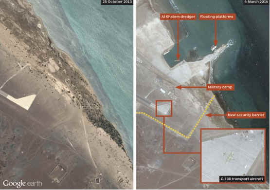 Satellite images published by IHS Janes showing (left) the Assab site in 2013 and (right) in 2016