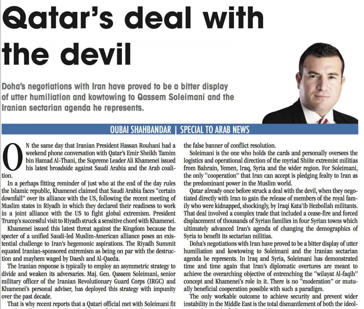 A view from the Saudi newspaper, Arab News