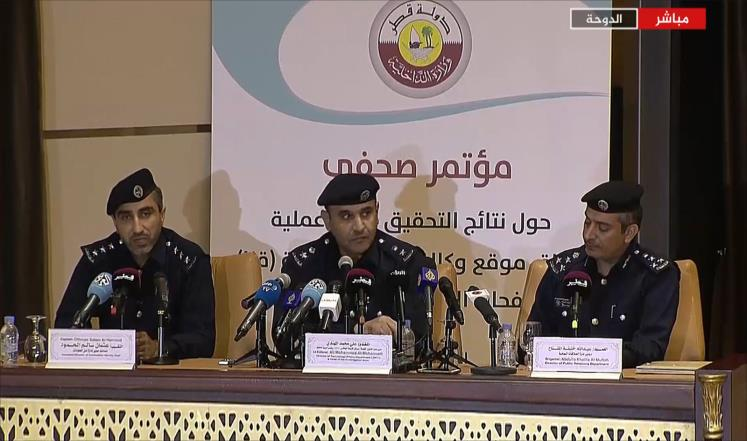 Yesterday's press conference in Doha