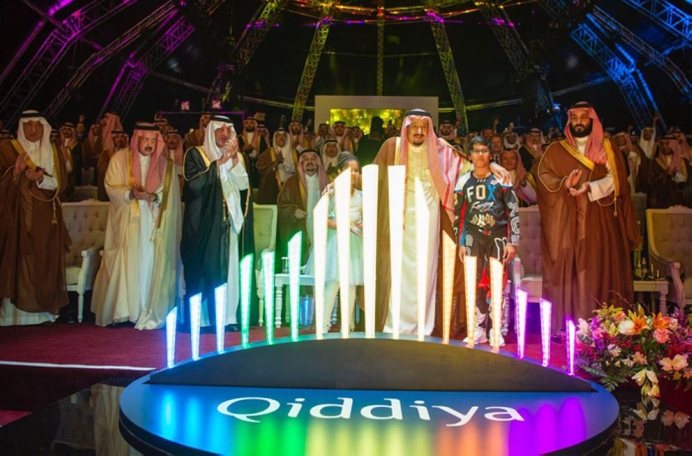 Launch of the Qiddiya project, with Bin Salman on the far right