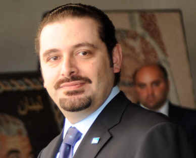 Saad Hariri: wages and food supplies for employees were stopped