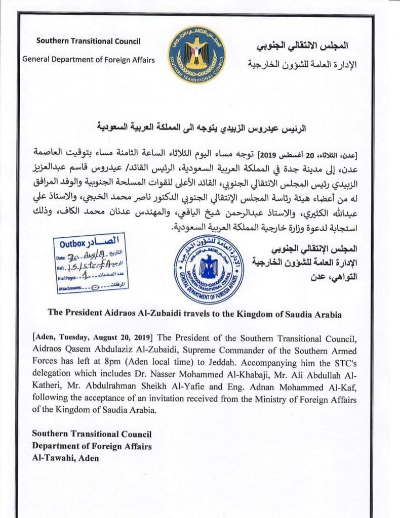 "The STC's announcement that it is sending a delegation to Jeddah. <a href=""https://al-bab.com/sites/default/files/stc-jeddah.jpg"">Click to enlarge</a>."