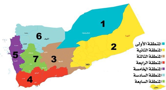 Yemen's seven government-designated military regions