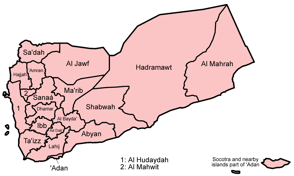 Map showing Yemen's provinces. The former southern state consisted of Aden, Lahij, Abyan, Shabwah, Hadramaut and al-Mahra (plus the island of Socotra).